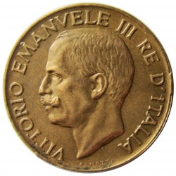 Italia 5  Cts.  1919. R-(Roma). CU. 2gr. Ø19,5mm. EBC+/SC-. (Manchita.Lev.limpiada). RARO/A. asi. KM. 59
