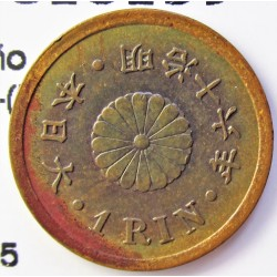 Japon 1 Rin. 1883. CU. 1gr. (Año 16-Mutsuhito-(Meiji)). Ø16mm. EBC+/SC-. (Lev.manchita en listel). KM. 15