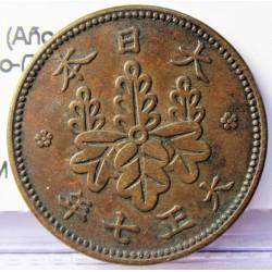 Japon 1 Sen. 1918. CU. 3,7gr. (Año 7-Yoshihito-(Taisho). Ø19mm. EBC+. KM. 42