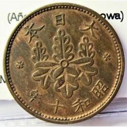 Japon 1 Sen. 1935. CU. 3,7gr. (Año 10-Hirohito-(Showa). Ø19mm. SC-. (Patina). KM. 47