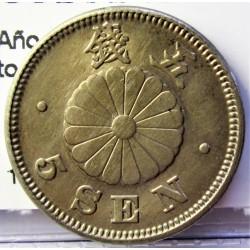 Japon 5 Sen. 1893. CUNI. 4,8gr. (Año 26-Mutsuhito-(Meiji). Ø20,5mm. SC-/SC. (Lev.patina). RARO/A. en esta conservacion. KM. 19