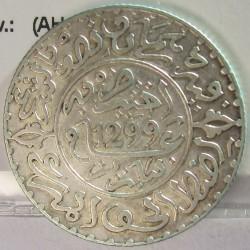 Marruecos 2,5 Dirham. 1892. AG. 7,28gr. Ley:0,835. (AH-1299). Ø26mm. EBC. KM. 6