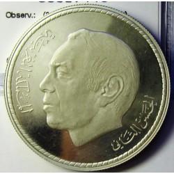 Marruecos 50 Dirham. 1978. (AH.1398). AG. 35gr. Ley:0,925. (3º Anv.Marcha Verde). Ø42mm. PRF. MUY RARO/A. (Solo 300 monedas acu