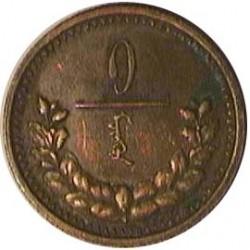 Mongolia 1  Mongo. 1925. CU. 3,2gr. (AH15). Ø21mm. MBC+/EBC-. RARO/A. KM. 1