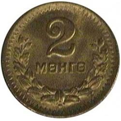 Mongolia 2  Mongo. 1945. AL+AE. 4,07gr. (AH35). Ø22mm. SC. MUY ESCASO/A. KM. 16