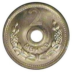 Mongolia 2  Mongo. 1959. AL. 0,68gr. Ø19mm. SC. MUY ESCASO/A. KM. 22