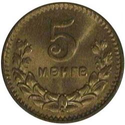 Mongolia 5  Mongo. 1945. AL+AE. 10,31gr. (AH35). Ø38mm. SC. MUY ESCASO/A. KM. 17