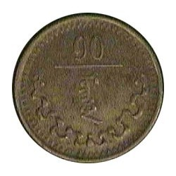 Mongolia 10  Mongo. 1925. CUNI. 1,86gr. (AH27). Ø17mm. EBC-. MUY ESCASO/A. KM. 12