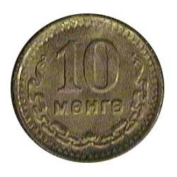 Mongolia 10  Mongo. 1945. CUNI. 1,87gr. (AH35). Ø18mm. SC. MUY ESCASO/A. KM. 18