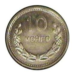 Mongolia 10  Mongo. 1959. AL. 0,57gr. Ø17mm. SC. MUY ESCASO/A. KM. 24