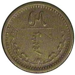 Mongolia 15  Mongo. 1937. CUNI. 2,71gr. (AH27). Ø19mm. MBC+/EBC-. MUY ESCASO/A. KM. 13