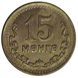 Mongolia 15  Mongo. 1945. CUNI. 2,54gr. (AH35). Ø20mm. SC. MUY ESCASO/A. KM. 19