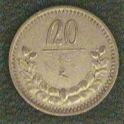 Mongolia 20  Mongo. 1925. AG. 3,599gr. Ley:0,500. (AH15). Ø22mm. MBC+. MUY ESCASO/A. KM. 6