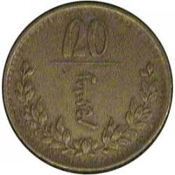 Mongolia 20  Mongo. 1937. CUNI. 3,64gr. (AH27). Ø22mm. MBC+/EBC-. MUY ESCASO/A. KM. 14