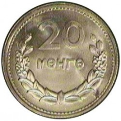 Mongolia 20  Mongo. 1959. AL. 1,06gr. Ø22mm. SC. MUY ESCASO/A. KM. 26