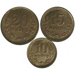 Mongolia Serie. 1945. (AH35). CUNI. (Serie de 3 Valores-(de 10 a 20 Mongo). Ø17, 19 y 22mm. SC. MUY ESCASO/A. KM. 18 a 20