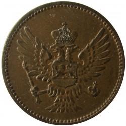 Montenegro 2 Para. 1906. AE. 3,3gr. Ø19mm. MBC+/EBC-. MUY ESCASO/A. KM. 2
