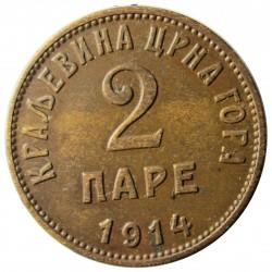 Montenegro 2 Para. 1914. AE. 3,3gr. Ø19mm. MBC+/EBC-. MUY ESCASO/A. KM. 17