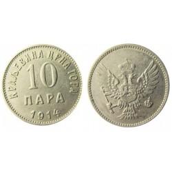 Montenegro 10 Para. 1914. NI. 3gr. Ø19mm. MBC+. KM. 18