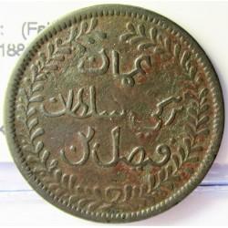 Muscat & Oman ¼ Anna. 1900. (AH.1318/5). CU. 5,72gr. (Faisal bin Turkee-1888/1913). Ø25,5mm. MBC-. (Oxid.). KM. 16