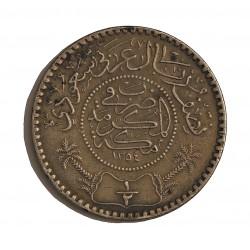 Arabia Saudi ½ Riyal. 1935. (AH-1354). AG. 5,85gr. Ley:0,917. Ø24mm. MBC/MBC+. KM. 17