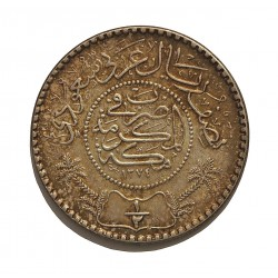 Arabia Saudi ½ Riyal. 1954. (AH-1374). AG. 5,85gr. Ley:0,917. Ø24mm. EBC-/EBC. KM. 38