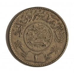 Arabia Saudi 1 Riyal. 1947. (AH-1367). AG. 11,6gr. Ley:0,917. Ø30mm. MBC+. KM. 18