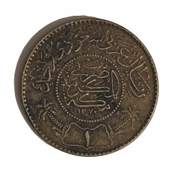 Arabia Saudi 1 Riyal. 1950. (AH-1370). AG. 11,6gr. Ley:0,917. Ø30mm. MBC. KM. 18