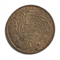 Arabia Saudi 1 Riyal. 1954. (AH-1374). AG. 11,6gr. Ley:0,917. Ø30mm. EBC+/SC-. KM. 39