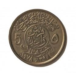 Arabia Saudi 5 Halala. 1972. (1 Ghirsh)-(AH-1408). CUNI. 2,5gr. Ø19,5mm. SC. KM. 61