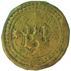 España PELLOFA. 1711. BISBAL DE L'EMPORDA.-LA-(Gi). MBC-/MBC. Anv: Castillo sobre anillo rodeado de tres estrellas. 1711 a las d