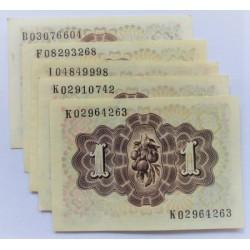 España Lote. 1948. SC. (5 Billetes de 1 Pts. Series:B,F,I,K- Dama.de Elche. EDF. D58 a - PIK. 135a