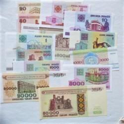Bielorrusia LOTE. 1992. SC. (13 Billetes. De 1 a 50.000 Rublos). PIK. 2 a 27