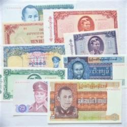 Burma LOTE. 1942. SC. (9 Billetes. De 1 a 35 Kyat). PIK. 48 a 63