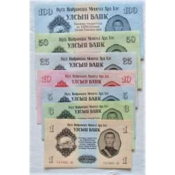 Mongolia LOTE. 1955. SC. (7 Billetes. Serie de 1 a 100 Tugrik). PIK. 28 a 34