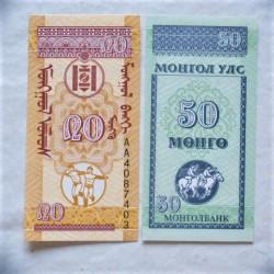 Mongolia LOTE. 1993. SC. (2 Billetes:20+50 Tugrik). PIK. 50 y 51