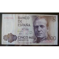 España 5000 Ptas. 1979. EBC+. (Nuevo con leve marca de de doblez que no afecta) . (Serie G-(J.Carlos I). EDF. E4 a - HG. 528