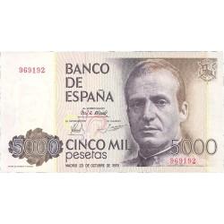 España 5000 Ptas. 1979. SC. (Sin Serie-(J.Carlos I). EDF. E4 - PIK. 160