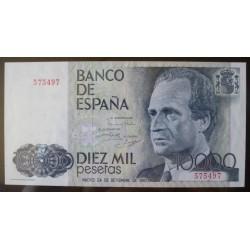 España 10000 Ptas. 1985. EBC/EBC+. (Muy nuevo con lev.doblez que no afecta). (Sin Serie-(J.Carlos). EDF. E7