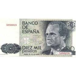 España 10000 Ptas. 1985. SC. (Sin Serie-(J.Carlos). EDF. E7 - PIK. 161. (Numeracion segun estoc)