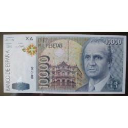 España 10000 Ptas. 1992. SC. (Sin Serie-(J.Carlos). EDF. E11 - PIK. 166. (Numeración baja, 001230)