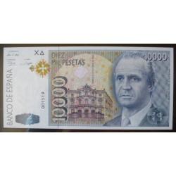 España 10000 Ptas. 1992. SC. (Sin Serie-(J.Carlos). EDF. E11 - PIK. 166. (Numeración baja, 001519)