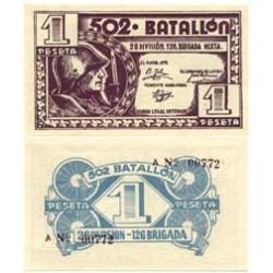 España 1 Ptas. 1937. Madrid ?. SC. (Billete impreso para uso de la tropa del ejercito del Este, comandado por Durruti).. (Ser