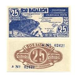 España 25 Cts. 1937. Madrid ?. SC. (Billete impreso para uso de la tropa del ejercito del Este, comandado por Durruti). (Seri