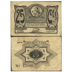 España 25 Cts. 1937. DAIMIEL (CR). MBC. (Doblez). (Consejo-Serie D). MUY RARO/A. LGC. 585 A