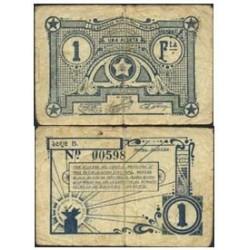 España 1 Ptas. 1937. DAIMIEL (CR). BC-/RC+. (Roturita). (Consejo-Serie B). MUY RARO/A. LGC. 585 C