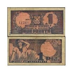 España 1 Ptas. 1937. MANZANARES (CR). MBC+. (Consejo-Serie A). LGC. 881 C