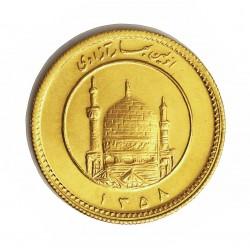 Iran 1 Azadi. 1979. (SH.1358). SC. MUY ESCASO/A. AU. 8,136gr. Ø22mm. KM. 1240
