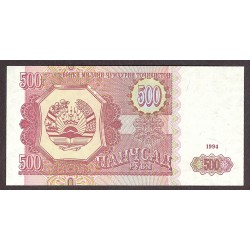 Tajikistan 500. 1. 1994. SC. PIK. 8 a