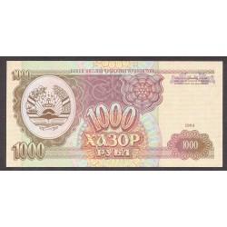 Tajikistan 1000. 1. 1994. SC. PIK. 9 a